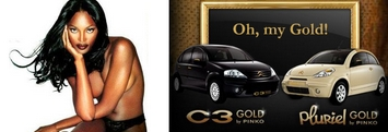 Online lo spot della C3 Gold by Pinko con Naomi Campbell 823af25f19d